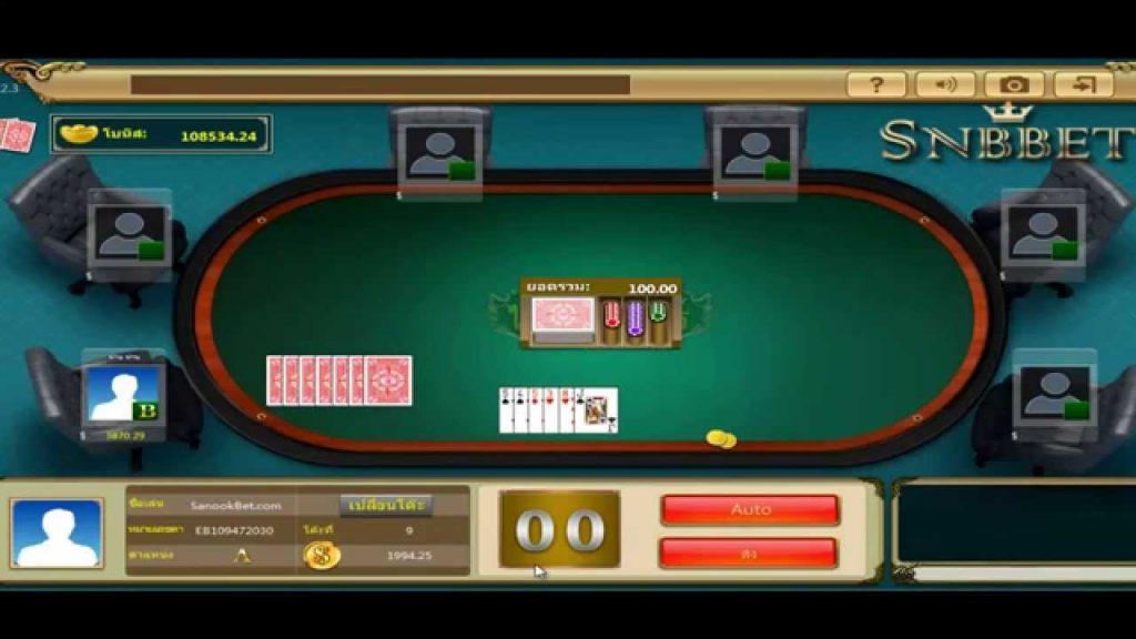 ไพโกวโป๊กเกอร์ pai gow poker